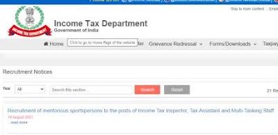 Income Tax Recruitment_ichhori.com.webp