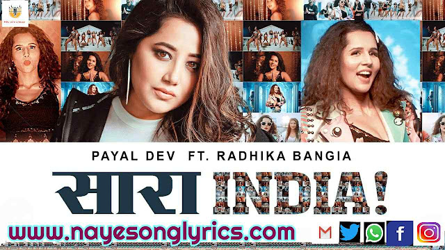 सारा इंडिया Saara India lyrics in Hindi & Engish - Payal Dev