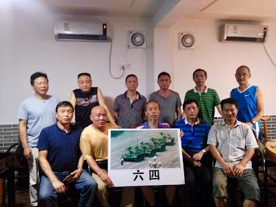 中国信仰自由观察员陈永忠:长沙公民同城饭醉 讨论民主自由纪念八九六四