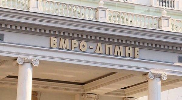 Gruevski's party: we support Zaev if forgo Tirana platform