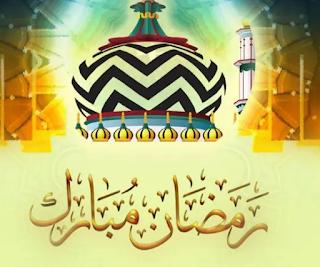 أجمل رسائل التهنئة بشهر رمضان 2021 عبارات المعايدة بالشهر المبارك Ramadan Mubarak كيوت