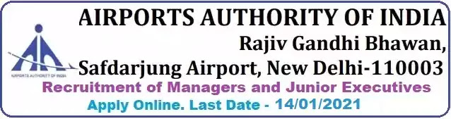 Manager Executive Recruitment in AAI 2020-21