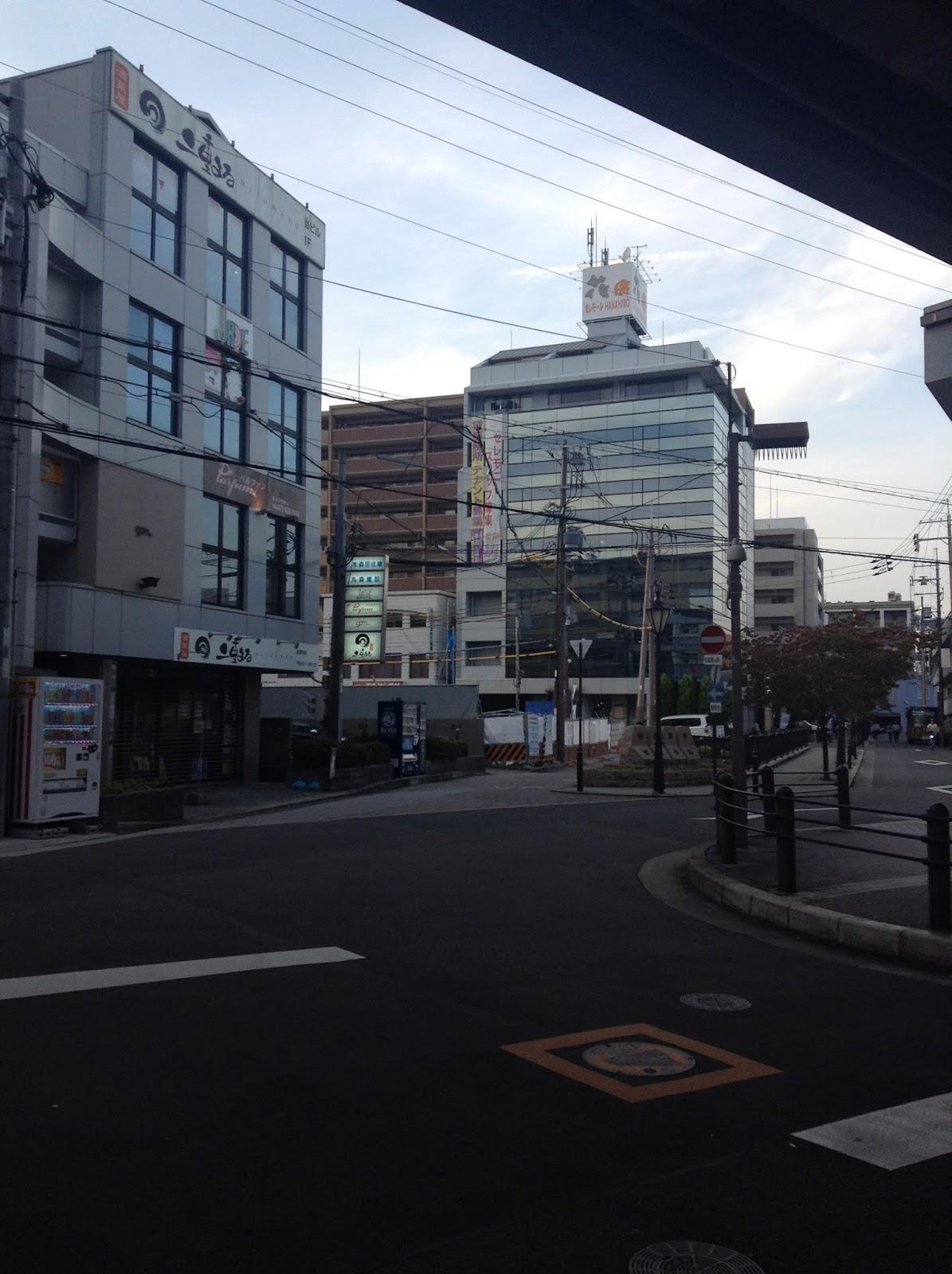 Japanese street- Ibaraki, Osaka