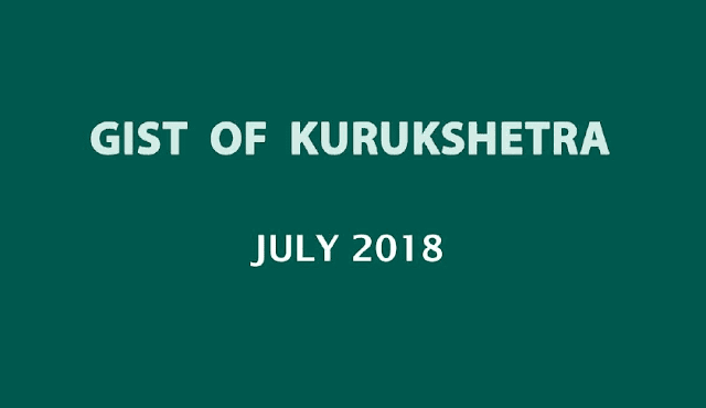 GIST of Kurukshetra July 2018 PDF
