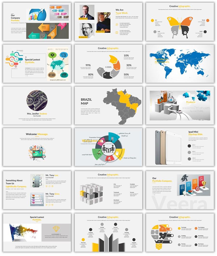 عرض باوربوينت جديد لتصميم الإنفوجرافيك 2018