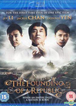 Đại Nghiệp Kiến Quốc - The Founding Of A Republic (2009)