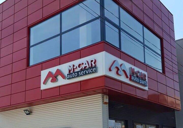 M-Car Service Arad