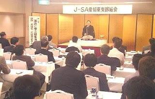保険業界CS向上 三遊亭楽春講演会「落語に学ぶ顧客満足向上」