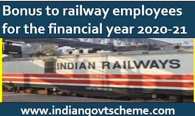 Bonus to railway