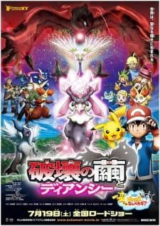 Pokemon Movie 1080p Dual Audio