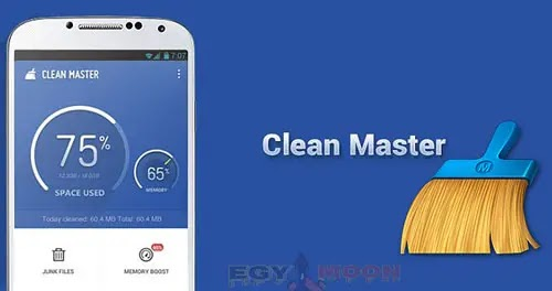 تطبيق Clean Master لتنظيف جهاز Android