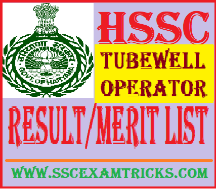 HSSC Tubewell operator Result