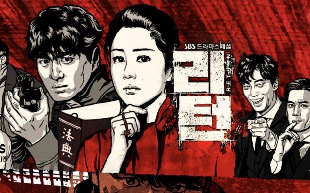 RETURN KOREAN DRAMA