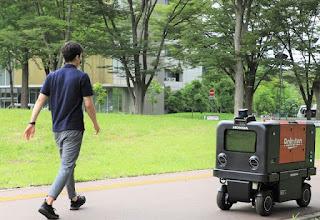 Honda dan Rakuten Jalankan Eksperimen Demonstrasi Robot Pengiriman Otomatis