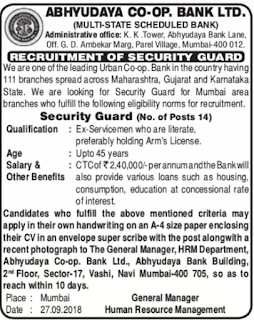 ACBL Recruitment 2018 www.abhyudayabank.co.in Security Guard - 14 posts Last Date Within 10 days