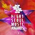 [LIVE] 29th High1 Seoul Music Awards