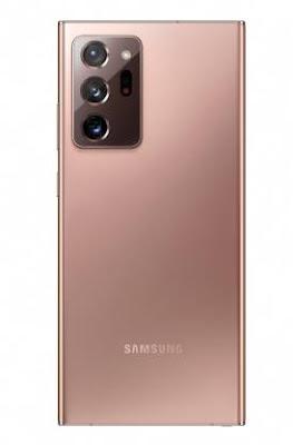 Samsung Galaxy Note 20 प्राइस इन इंडिया
