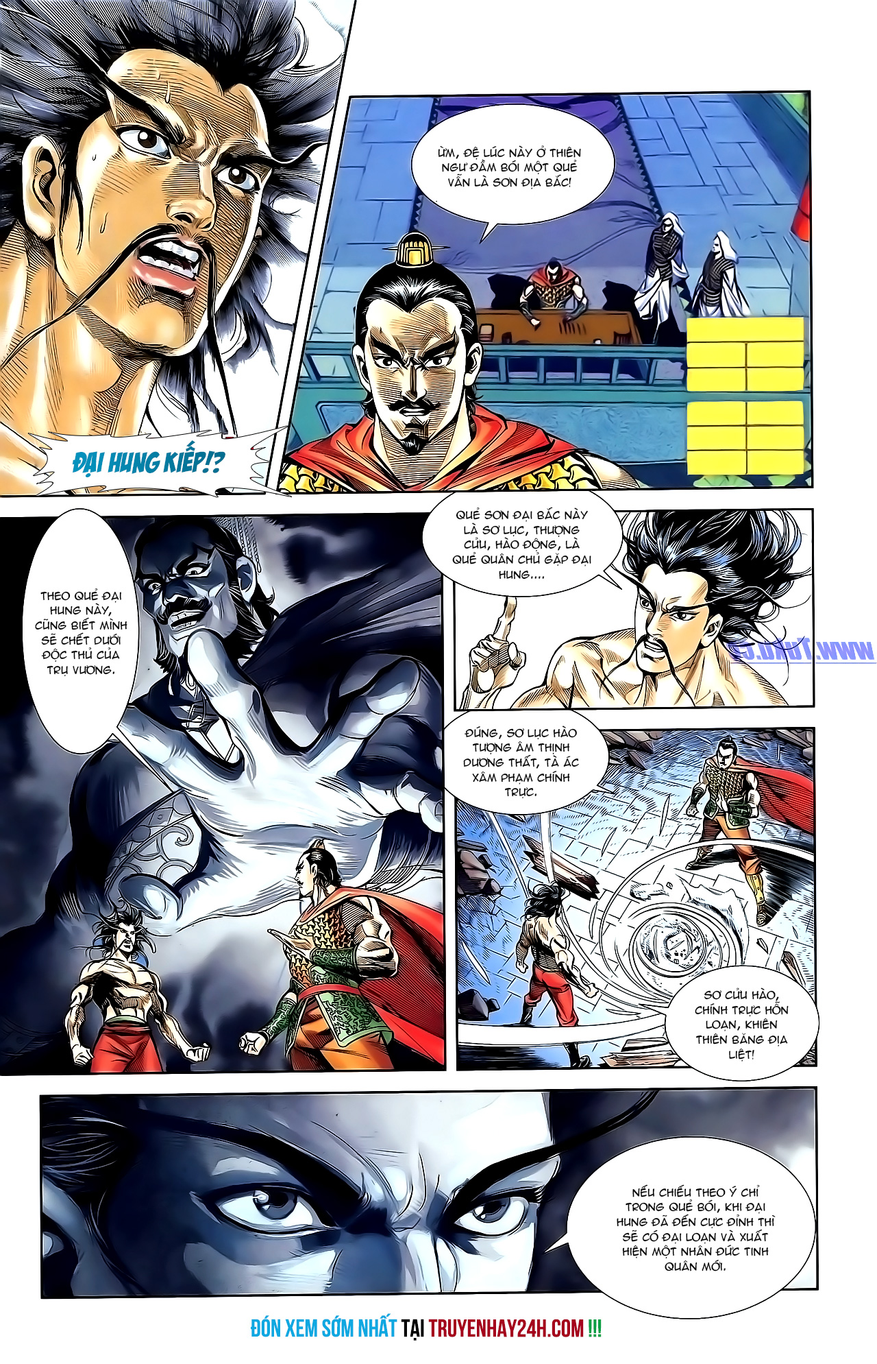 Cơ Phát Khai Chu Bản chapter 151 trang 29