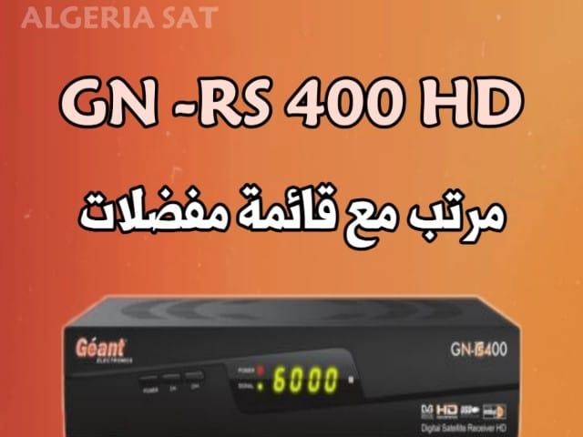 ملف قنوات - جيون - GEANT RS400HD- أجهزة جيون