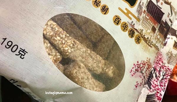 sesame seeds, health benefits of sesame seeds, rich in antioxidants, sesamin, gamma-tocopherol, Vitamin E, rich in B vitamins, anti-inflammatory, estrogen, phytoestrogen, perimenopause, menopause, menopausal women, golden girl, puberty, super food, sesame seed, sesame oil, cooking with sesame seeds, Bacolod pasalubong, Bacolod mommy blogger