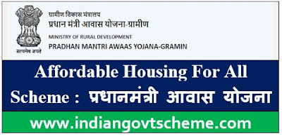 Affordable Housing For All Scheme