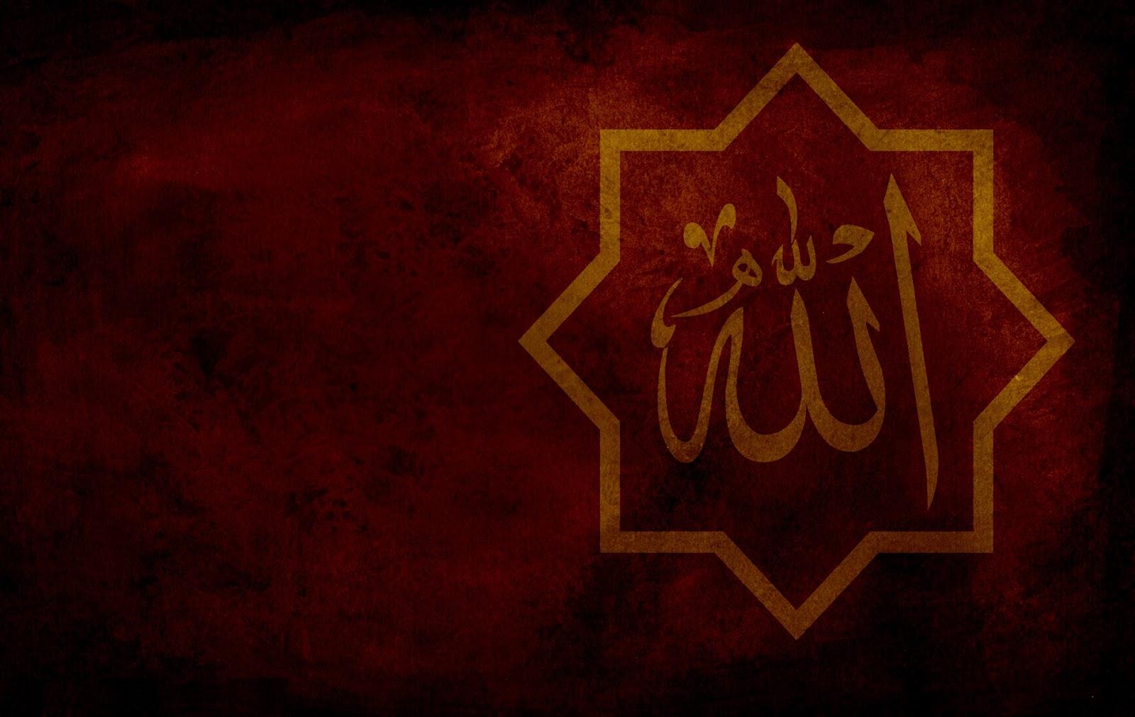 Lord Allah HD Wallpapers | Movies Songs Lyrics