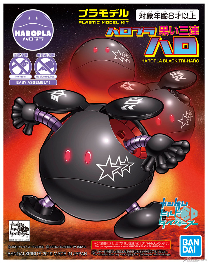 Haropla Haro (Black Tristar Colors) - Release Info - Gundam Kits