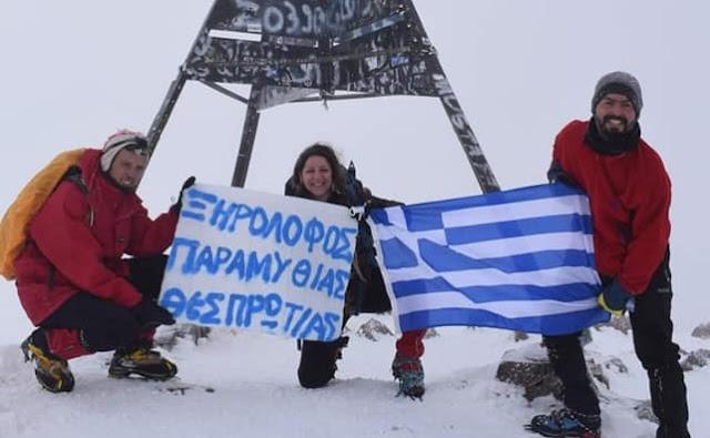 Θεσπρωτία: Μια Παραμυθιώτισσα στην υψηλότερη κορυφή της Βόρειας Αφρικής