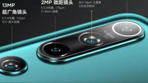 भारत में लॉन्च होगा 108MP कैमरा और SD 865 प्रोसेसर वाला Xiaomi का स्मार्टफोन