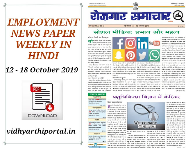 Employment Newspaper 12 - 18 October 2019