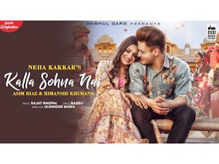 Kalla Sohna Nai Lyrics-Neha Kakkar