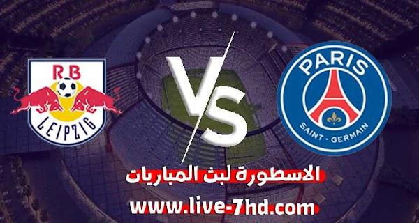 مشاهدة مباراة باريس سان جيرمان ولايبزيغ بث مباشر الاسطورة لبث المباريات بتاريخ 24-11-2020 في دوري أبطال أوروبا