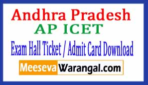 Andhra Pradesh AP ICET Exam Hall Ticket / Admit Card Download 2018