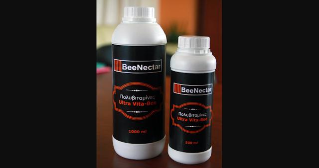 Με αγορά 10 έξυπνων καπακιών η BeeNectar σας δίνει μια βιταμίνη Ultra Vita-Bee ΔΩΡΟ