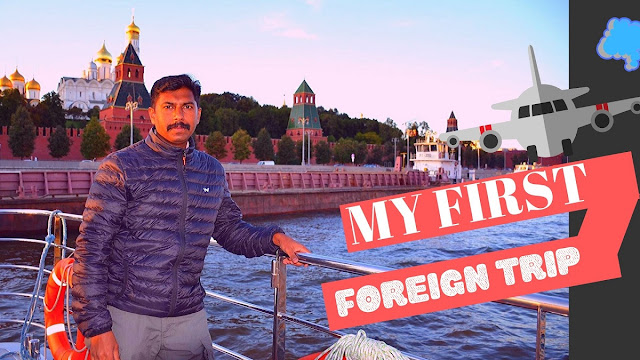 first foreign trip