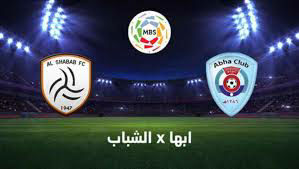 بث مباشر   مشاهدة مباراة الشباب وابها اليوم بث مباشر كورة ستار اون لاين لايف الدوري السعودي