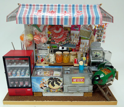 Modern dolls' house miniature Hong Kong Joyful Store