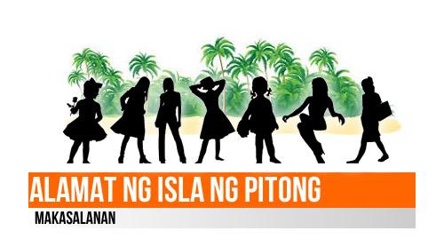 Alamat ng Isla ng Pitong Makasalanan