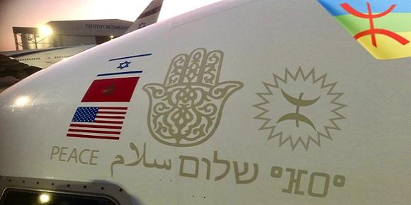 شعار السلام العلاقات اسرائيل المغرب