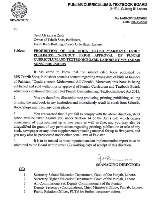 PROHIBITION OF BOOK TITLED SARMAYA URDU PUBLISHED WITHOUT PRIOR APPROVAL OF PUNJAB CURRICULUM AND TEXTBOOK BOARD