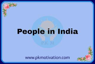 देश के लोग। By Pkmotivation.