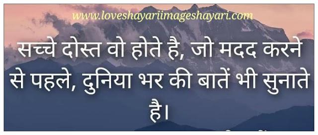 best love shayari in english,
