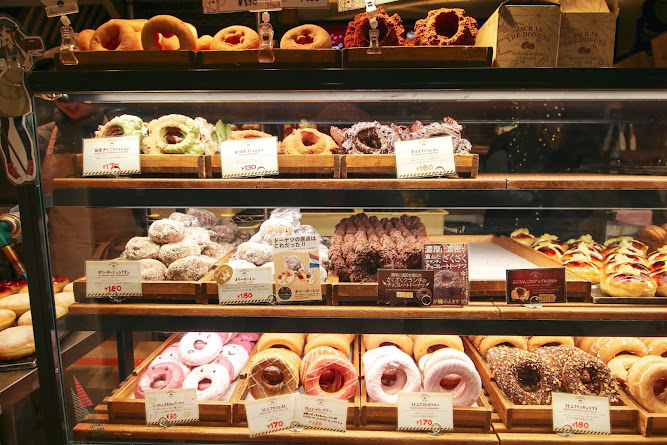 Jack In The Donuts Tokyo Japan