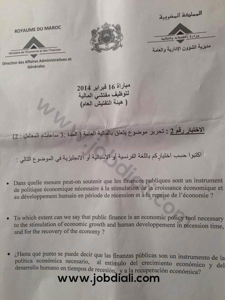 Exemple Concours de Recrutement d'Inspecteur des Finances 2014 - Ministère de l'Economie et des Finances