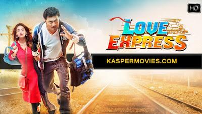 Love Express Bangla Movie Download 2016 Full HD DVDRip