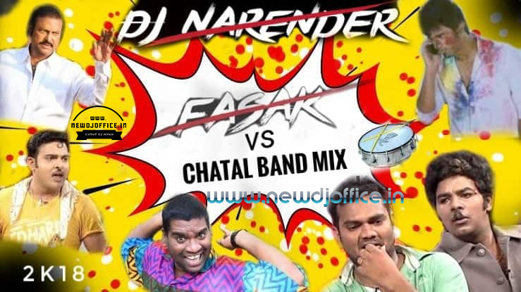 Only Once Fasak Vs Jabardasth Song Chatal Mix Dj Mix By Dj