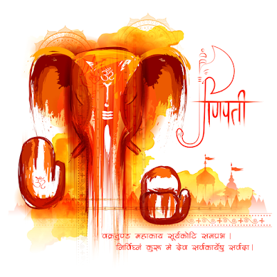 Wishes for ganesh chaturthi