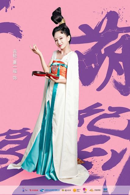 Xiao Yi Yao Meng Fei Jia Dao
