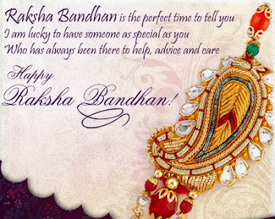 Best Raksha Bandhan SMS,Messages in Hindi