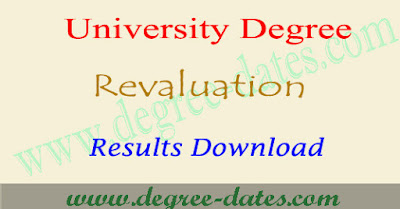 ANU degree revaluation results 2017 nagarjuna university ug result